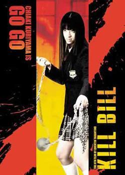 Kill Bill Chaika