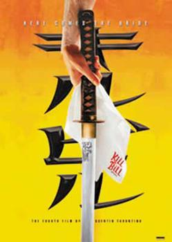 Kill Bill Sword