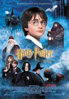 Harry Potter Style E